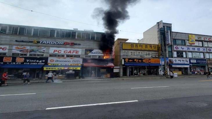 대전 대덕구 석봉동 상가 건물 PC방서 화재발생