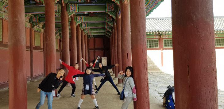 아이편한-역사탐방 (2)