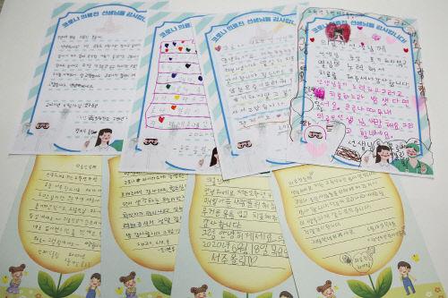 건양대병원-초등학생들의 감사편지