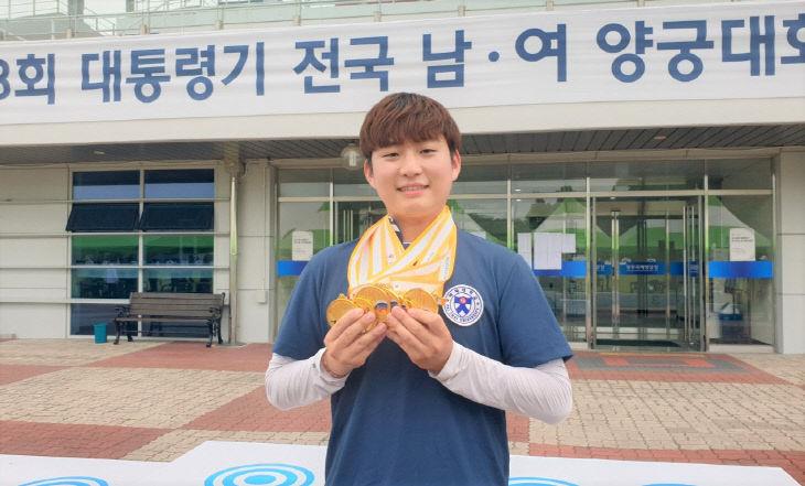 사진1-배재대 양궁 7관왕 남유빈 개인사진