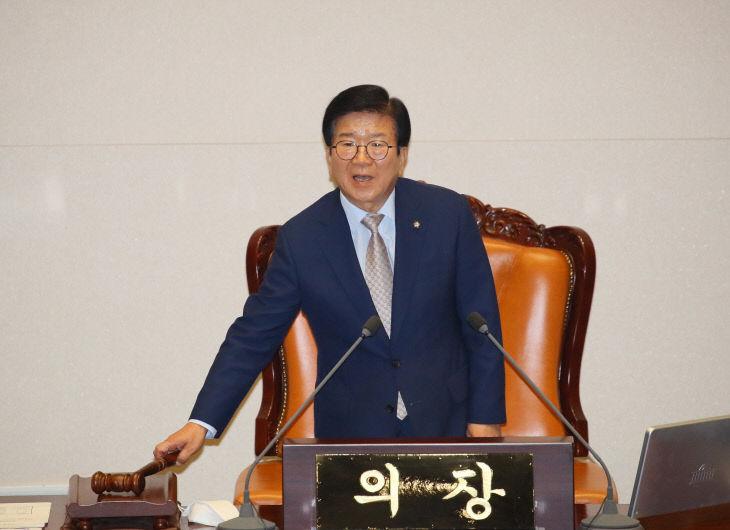 개의선언 하는 박병석 국회의장<YONHAP NO-3041>