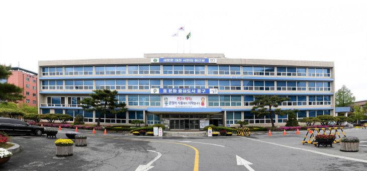 대전 중구청사 전경(2019-새버전)