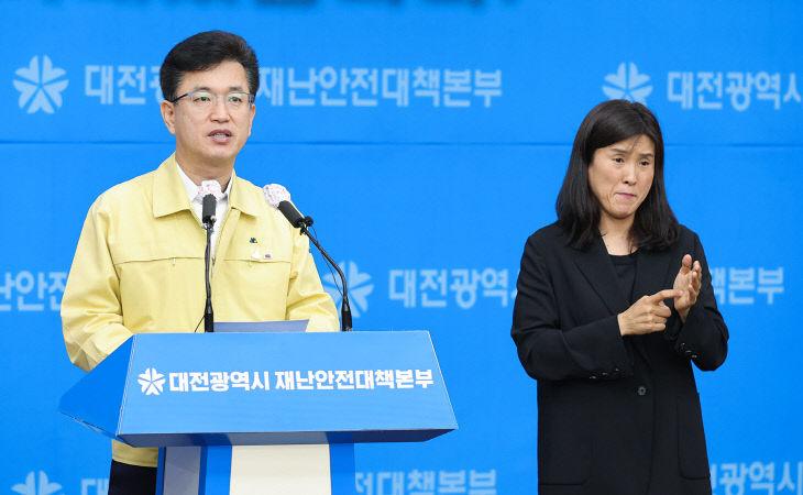 동구 일부 학원 교습소 등 집합금지 행정조치 발령_브리핑 (2)