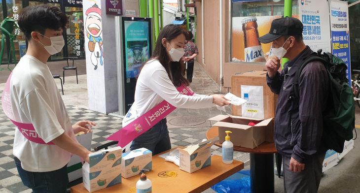 [사진자료] 7월 1일 , 청주 내덕자연시장 마스크 제공 사진