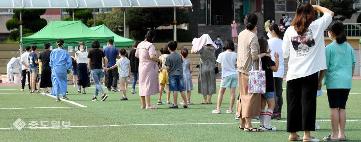 대전 동구 천동초등학교 재학생 전수 조사 실시