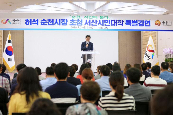1. 맹정호 서산시장 환영사 모습