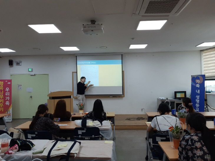 천안시다문화가족지원센터 방문교육 사업설명회 개최1
