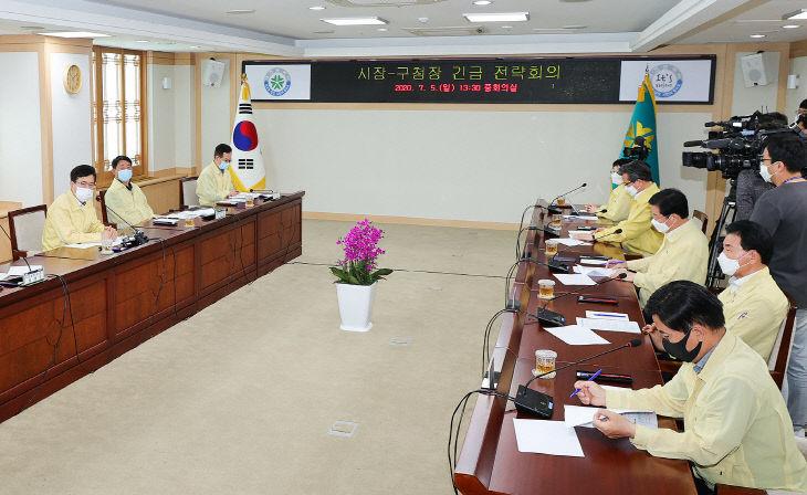 대전시, 코로나19 추가 확산 방지 총력 (3)