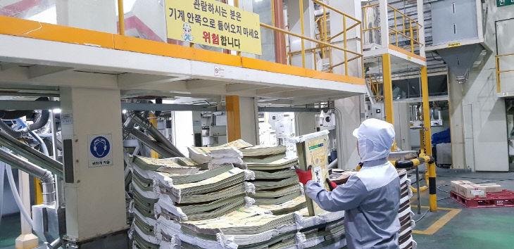 보도자료01_RPC(미곡종합처리장) 작업 모습