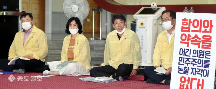 20200706-대전시의회 의원들 농성1