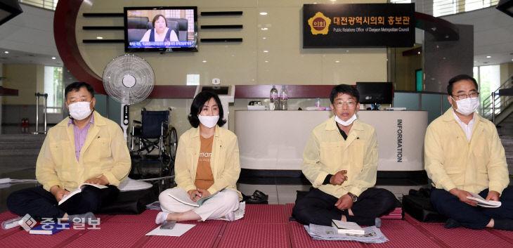 20200706-대전시의회 의원들 농성3