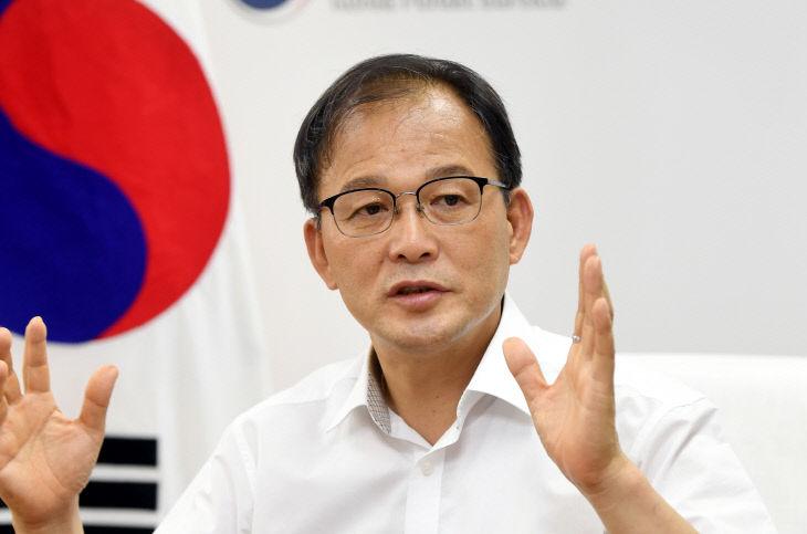 20200706-박종호 산림청장