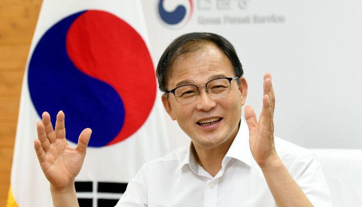 20200706-박종호 산림청장1