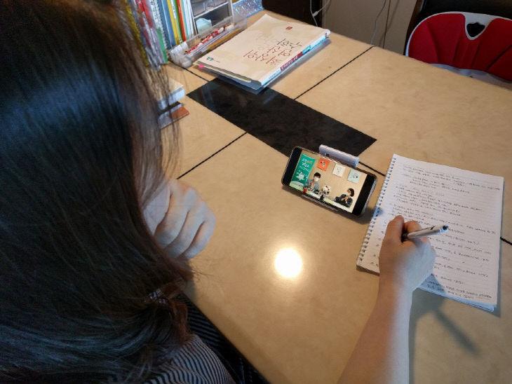 사본 -온라인 부모교육 시청 학부모 인증사진