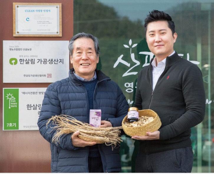 산골농장 장선민 대표(우측) 부친(좌측
