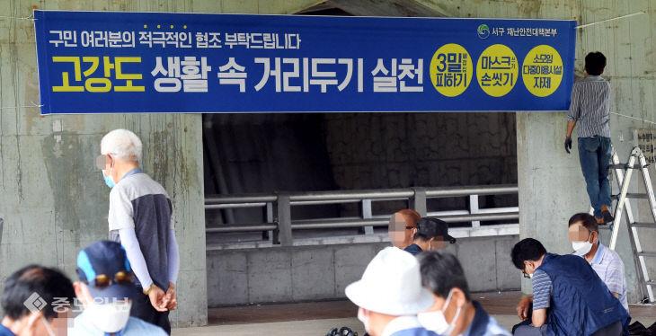 야외쉼터에 설치되는 고강도 생활 속 거리두기 실천 현수막