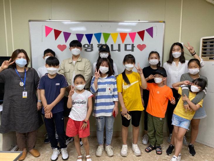 중도입국자녀 한국어교육