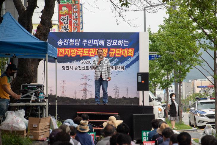 사본 -20200707대전국토청규탄집회 (19)