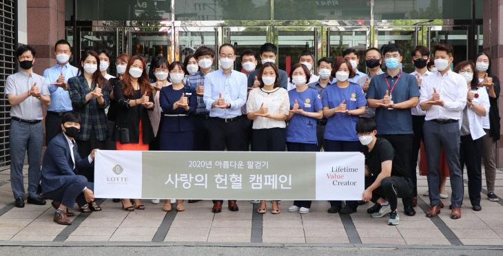 롯데백화점 대전점, 아름다운 팔 걷기 사랑의 헌혈 캠페인-2