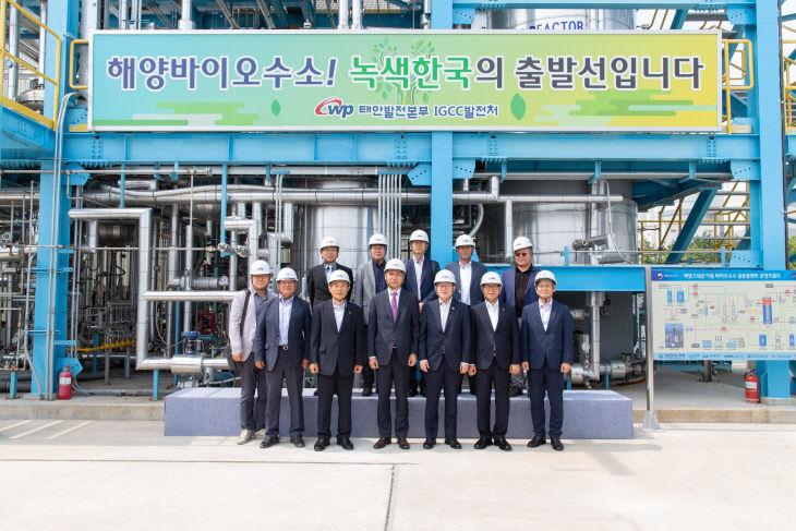 20200709_해양신산업 간담회_070
