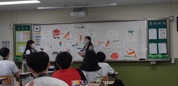 서산교육지원청, 행복한 수업 만들기 지원장학 실시-1