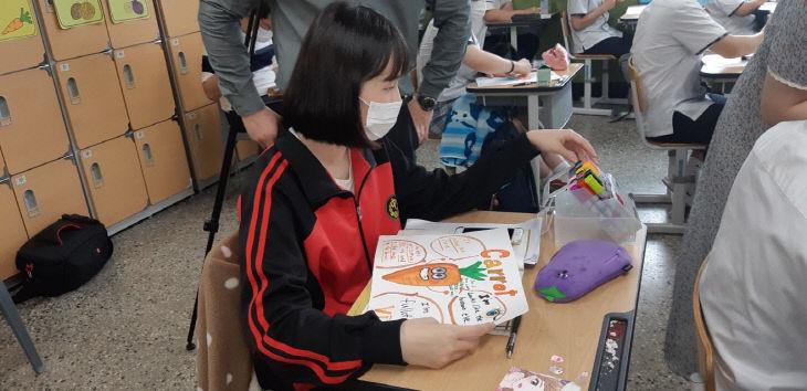 서산교육지원청, 행복한 수업 만들기 지원장학 실시-2