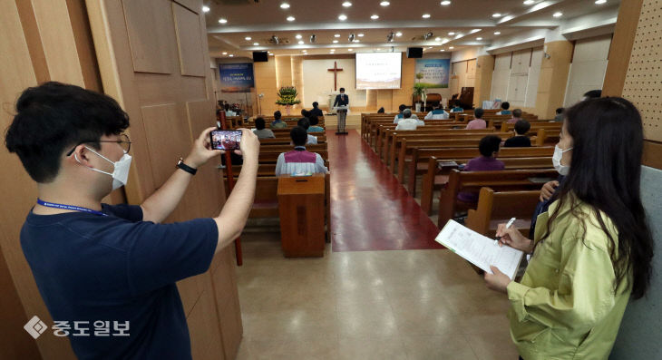 20200712-교회 점검