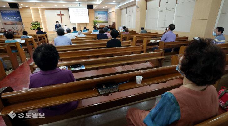 20200712-교회 점검2