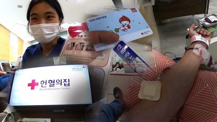 혈액수급비상! 헌혈의집 취재 간 기자도 헌혈하고 왔습니다.