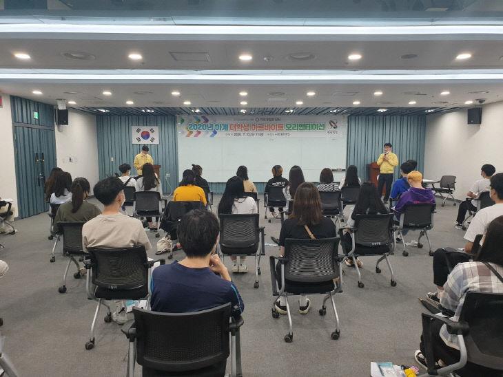 사본 -대학생 아르바이트 오리엔테이션 (4)