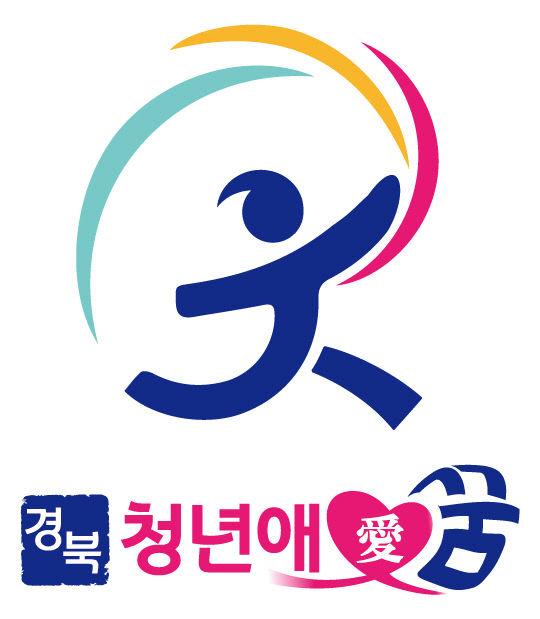 청년정책관9(청년 엠블럼+슬로건)