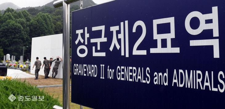 20200714-qo백선엽 장군 안장 준비4