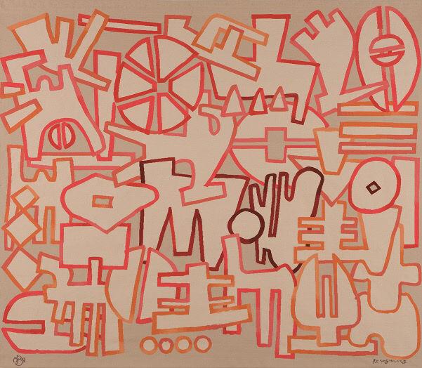 이응노, 구성, 1972, 태피스트리, 269x316cm