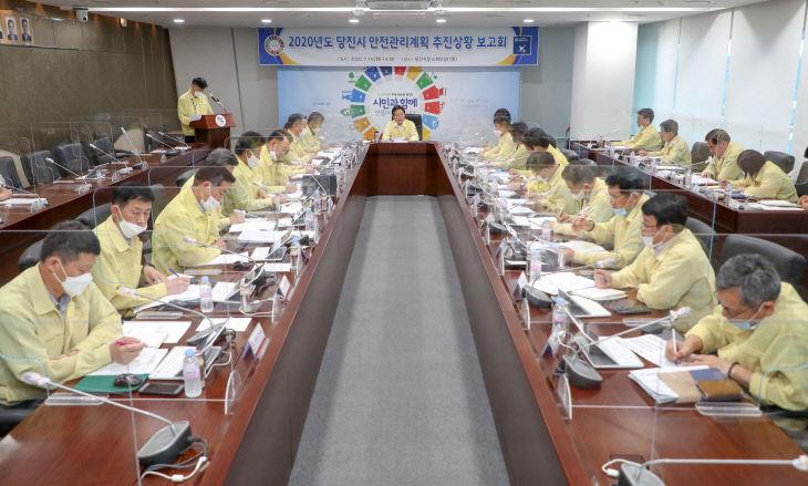 사본 -안전관리계획 추진상황보고회 (1)