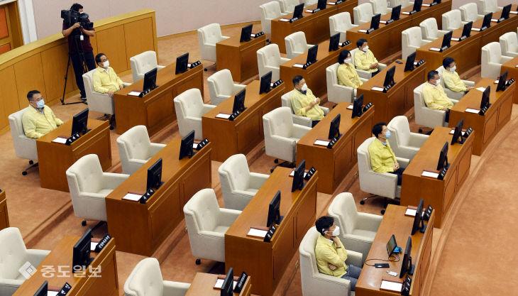 20200716-대전시의회 산회2