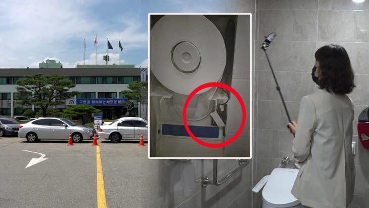 대덕구청 여자 화장실 몰카 발견! 용의자는 구청 직원