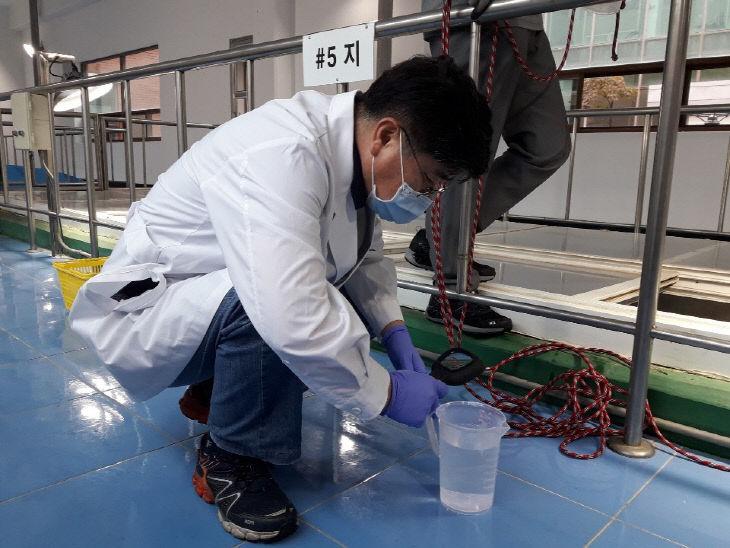 매곡정수장 유충 발생여부 점검