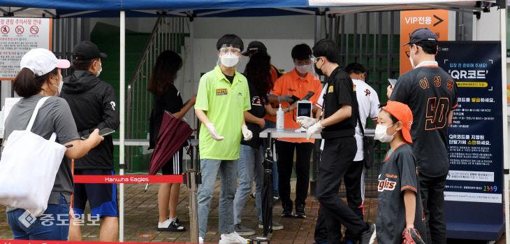 제한적 관중 입장 허용된 야구장…거리두고 입장하는 팬들