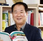 김학만(우송대 보건복지대학장)