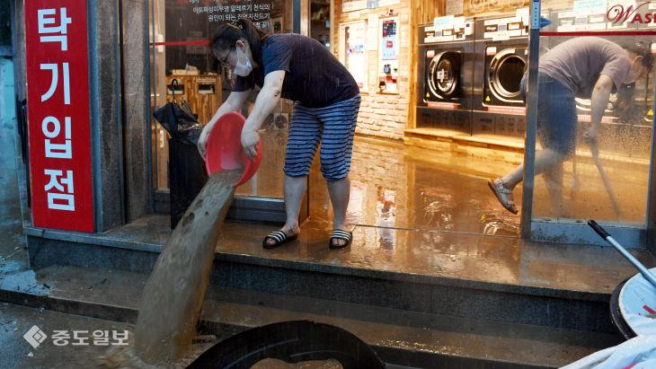 20200730-대전 폭우 피해16