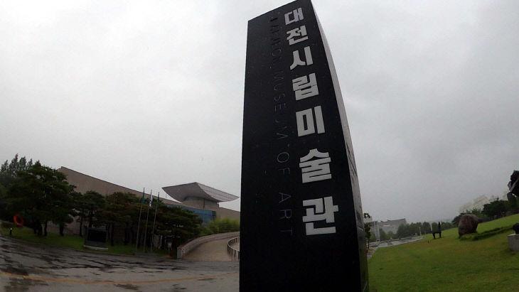 [코로나19 극복 프로젝트 힘내라 대전]2.코로나 시대, 온라인으로 소통하는 대전의 작가들(영상포함)