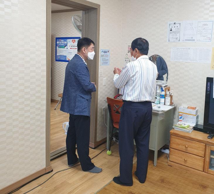 노인장애인과(경로당 운영 재개)