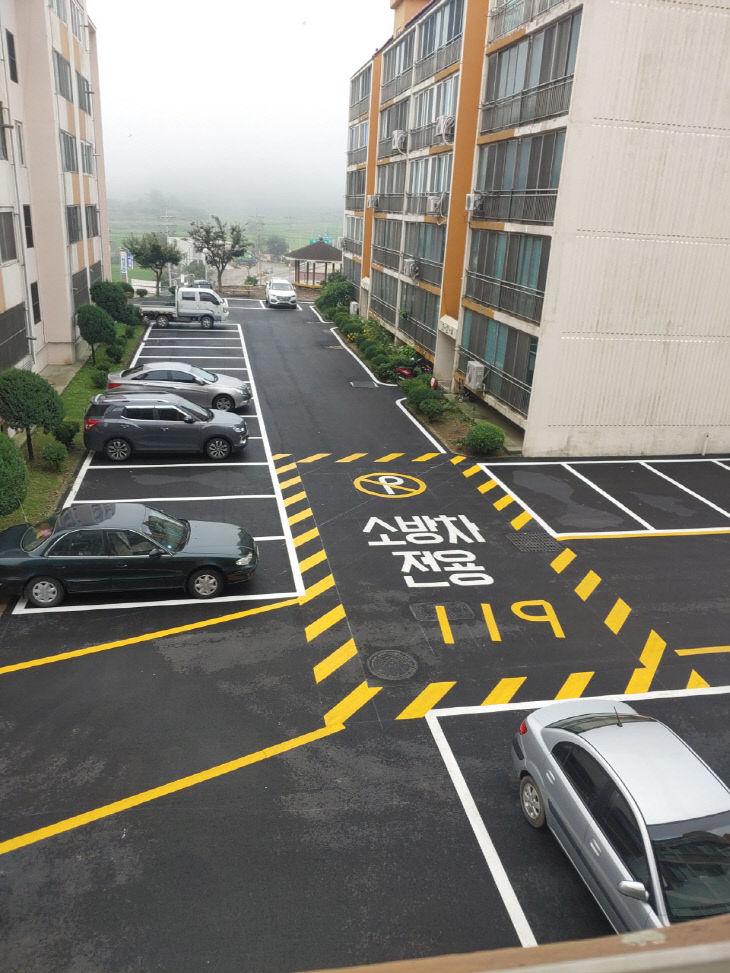 0731태안소방서, 아파트 내 소방차 주차전용구간 설치 (1)