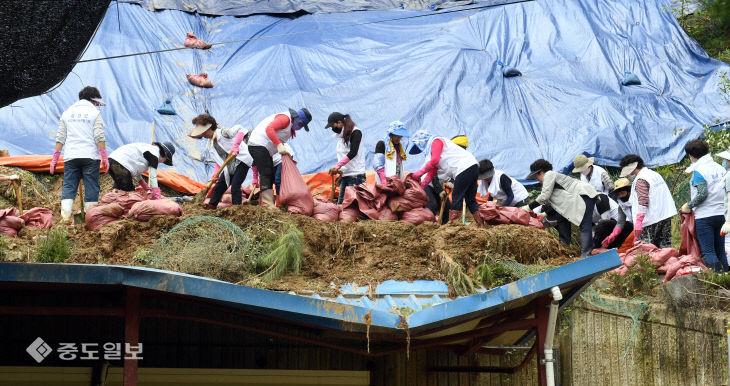 대전 서구 수해 복구 지원 나선 함양군 주민들