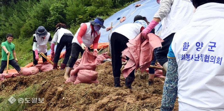 대전 폭우 피해 현장 찾은 함양군 주민들