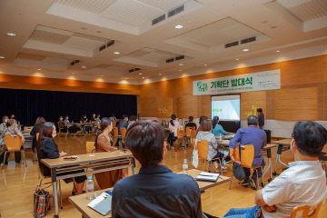 고양문화재단 '축제 기획단'