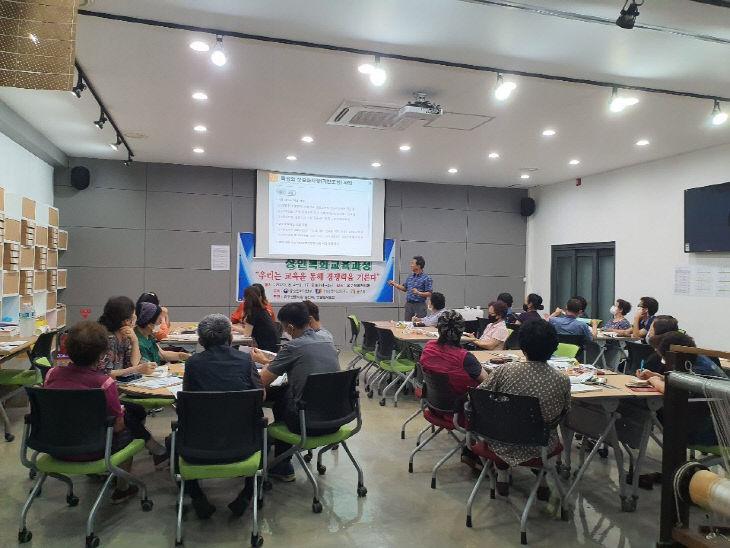 유구 상인교육 (2)