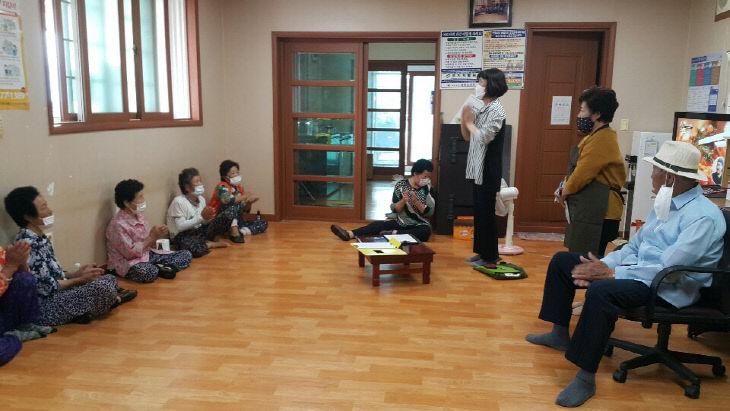 고남행복마을학교2