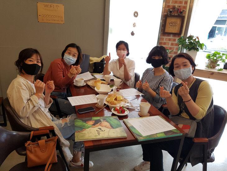 해송마을돌봄공동체만들기 (1)