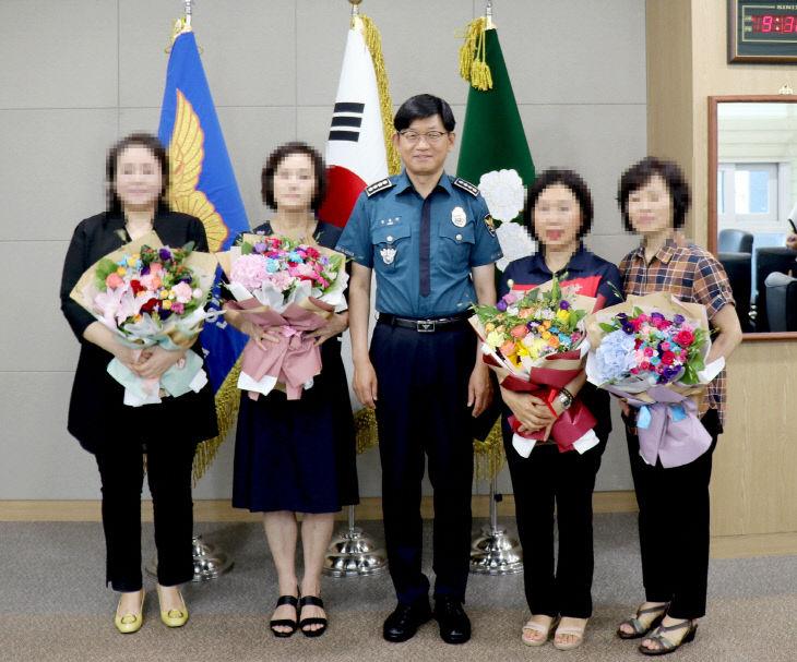 CCTV 통합관제센터요원 감사장 수여